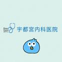 【重要なお知らせ】当院での新型コロナウイルス感染の診療・検査に関して